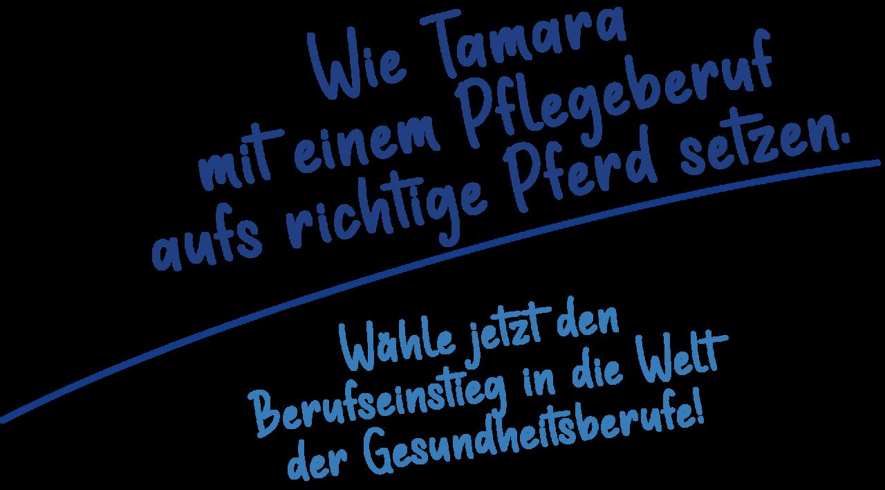 tamara_schrift